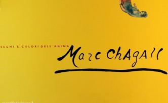 """Marte Mediateca Arte Eventi, Cava de' Tirreni (Sa) - Marc Chagall """"Segni e colori dell'anima"""" - Samsung NX3000 - Mafalda de Simone"""